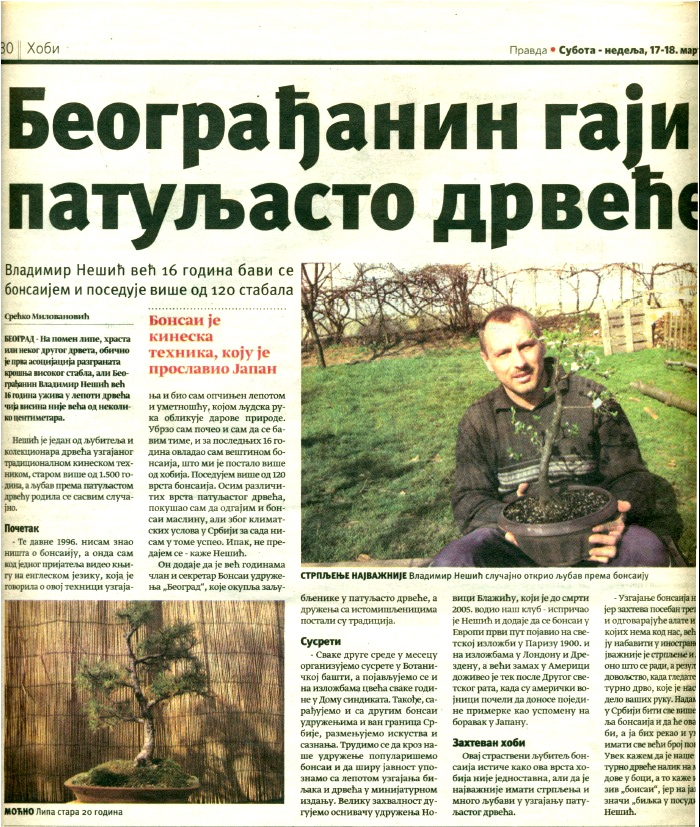 Pravda-2012